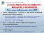 curso de especialista en gesti n de programas internacionales