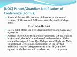 noc parent guardian notification of conference form k