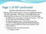 page 1 of iep continued1