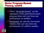 motor program based theory cont d