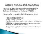 about amcas and aacomas
