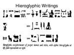 hieroglyphic writings