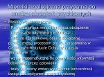 mierniki fizjologiczne przydatne do analizy obci e psychicznych