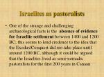 israelites as pastoralists
