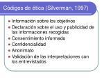 c digos de tica silverman 1997