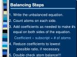 balancing steps