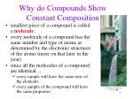 why do compounds show constant composition
