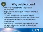 why build our own