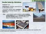 6 saules baterijas4
