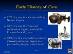 early history of cars
