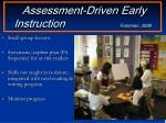 assessment driven early instruction foorman 2008
