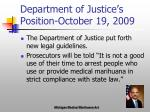 department of justice s position october 19 2009