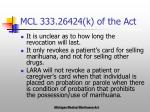 mcl 333 26424 k of the act