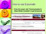 how to use e journals3