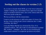 sorting out the classes in version 2 3