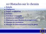 10 obstacles sur le chemin8