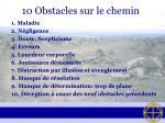 10 obstacles sur le chemin9