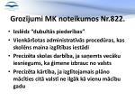 groz jumi mk noteikumos nr 822