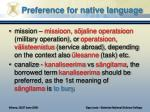 preference for native language