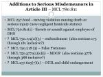 additions to serious misdemeanors in article iii mcl 780 811