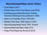 nituuchischaayihtitaau aschii history
