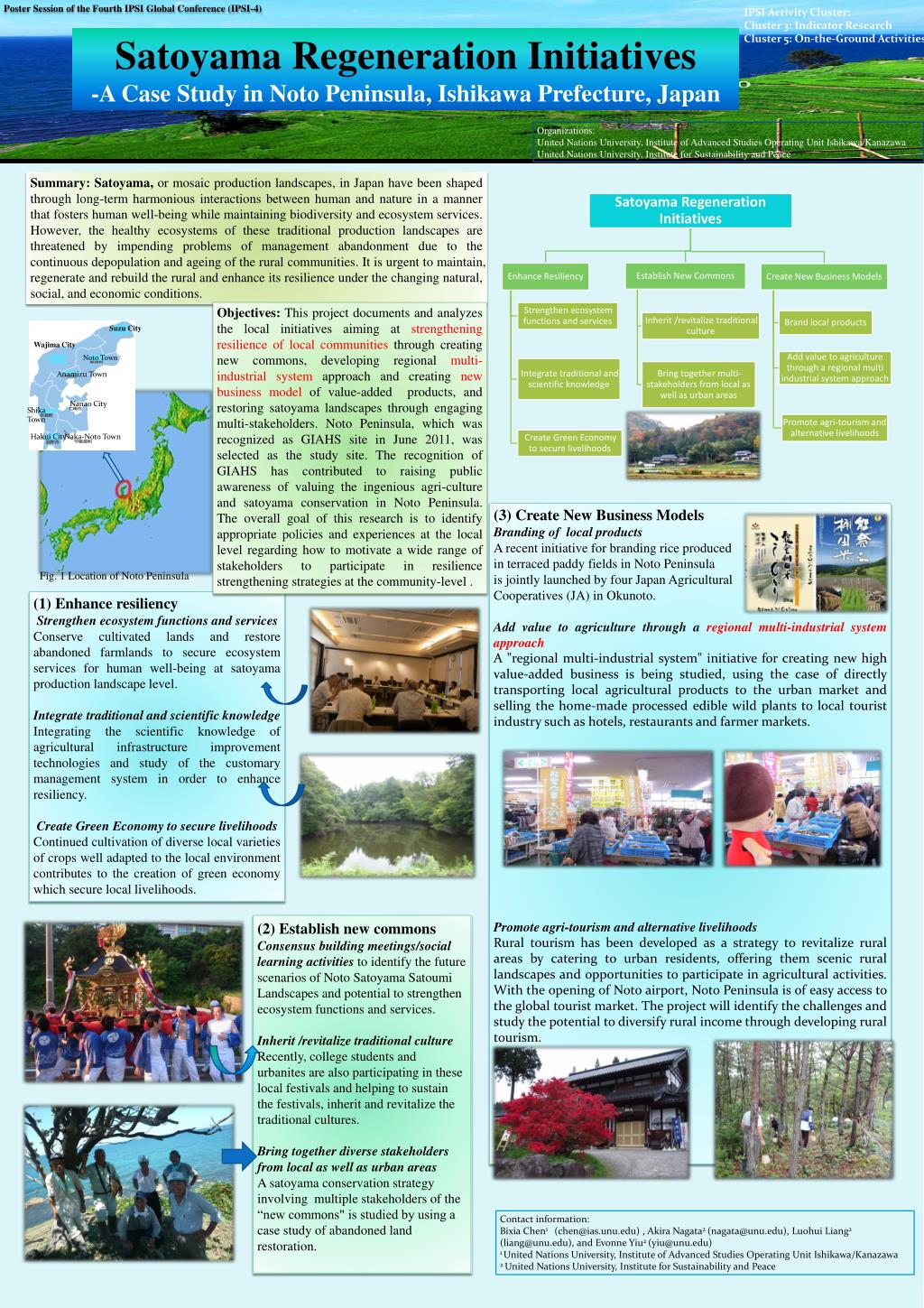 PPT   Poster Session of the Fourth IPSI Global Conference IPSI 9 ...