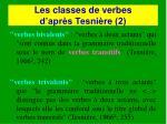 les classes de verbes d apr s tesni re 2