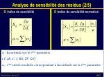 analyse de sensibilit des r sidus 2 5