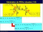 g n ration de rras robustes 1 2