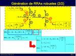 g n ration de rras robustes 2 2