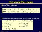 g n ration de rras robustes