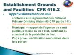 establishment grounds and facilities cfr 416 211