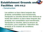 establishment grounds and facilities cfr 416 25