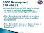 ssop development cfr 416 12