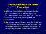 d autres donn es sur l effet pygmalion