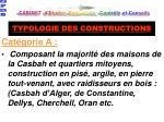 typologie des constructions