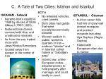c a tale of two cities isfahan and istanbul