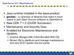 openserver 5 0 7 new features2