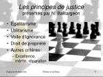 les principes de justice pr sent s par n baillargeon