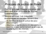 principes de justice de rawls