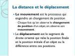 la distance et le d placement