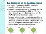 la distance et le d placement1