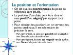 la position et l orientation1