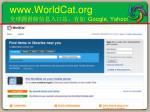 www worldcat org google yahoo