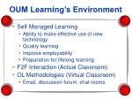 oum learning s environment