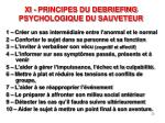 xi principes du debriefing psychologique du sauveteur