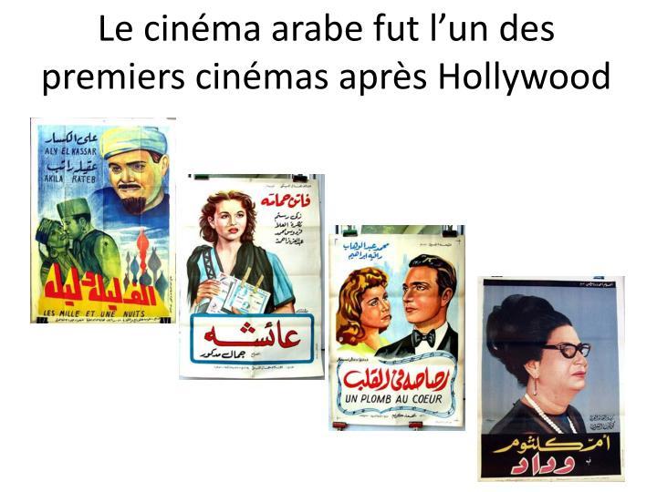 Le cinéma arabe fut l'un des premiers cinémas après Hollywood
