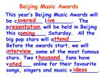 beijing music awards