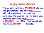 beijing music awards1