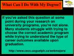 what can i do with my degree